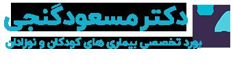 DrGanji Logo